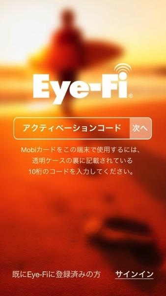 Eye fi mobi 1220