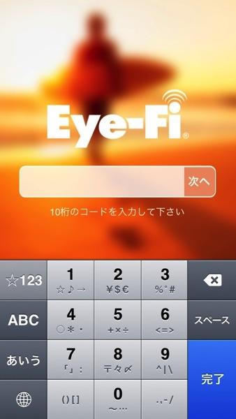 Eye fi mobi 1221