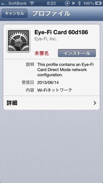 Eye fi mobi 1224