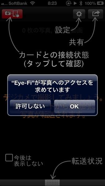 Eye fi mobi 1226