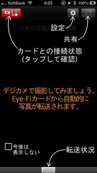 Eye fi mobi 1227