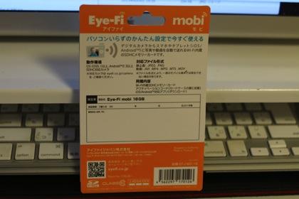 Eye fi mobi 9739