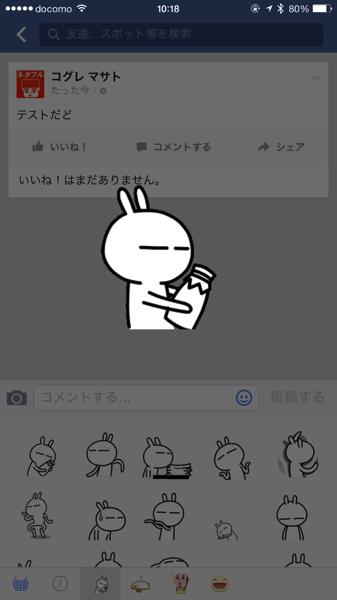 Facebook 6547