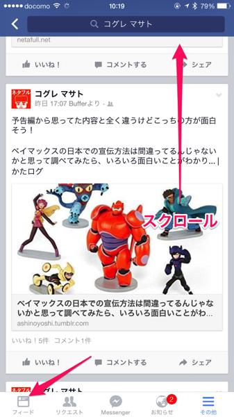 Facebook 6549