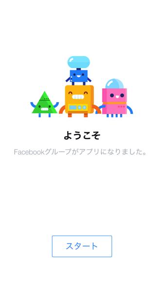 Facebook group 5843