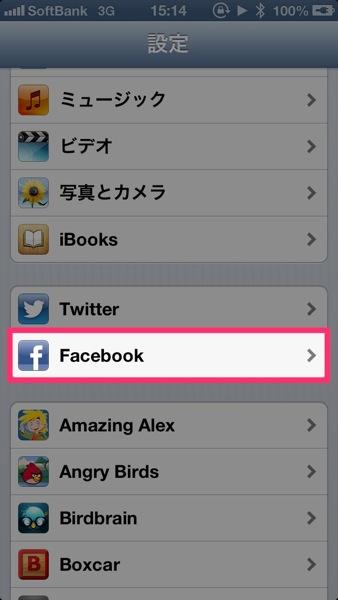 Facebook 2649