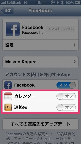 Facebook 2650