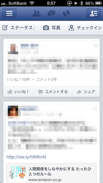 Facebook 6783