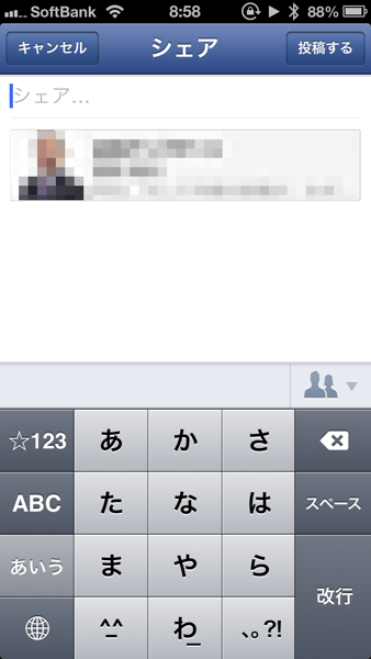 Facebook 6784