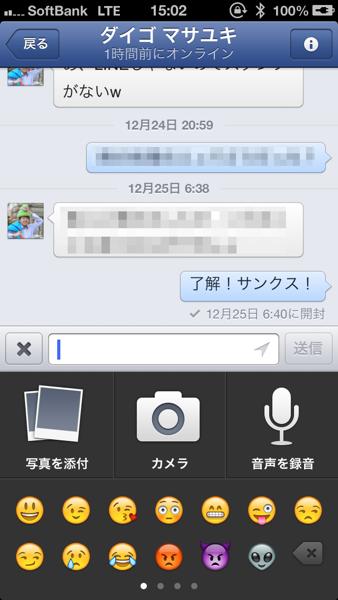 Fb tel 5552
