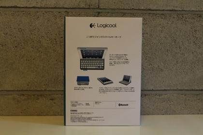 Folio mini 9606