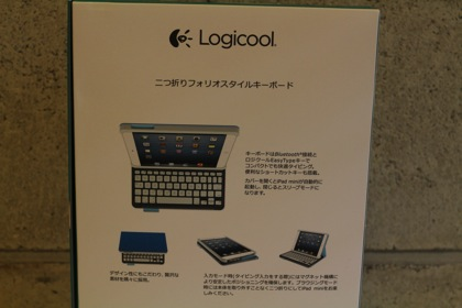 Folio mini 9607