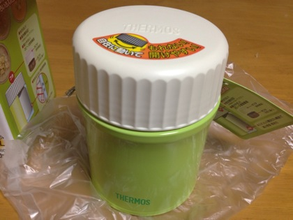 Food container 5749