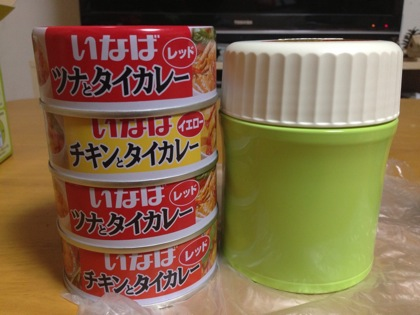 Food container 5754