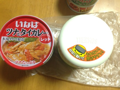 Food container 5755
