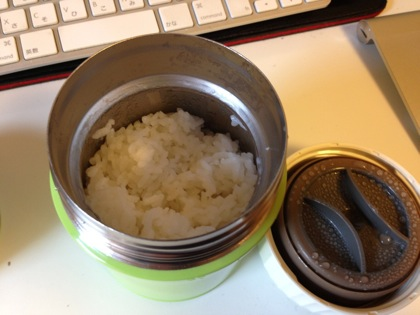 Food container inaba curry5762