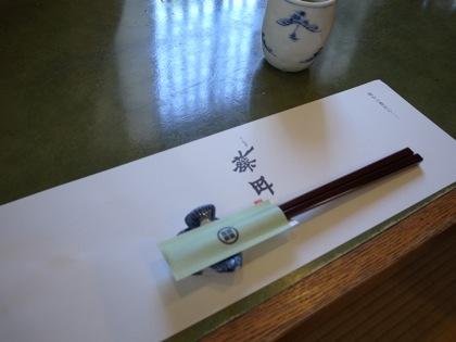 Fujita 3916