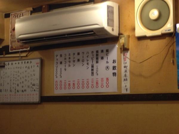 Fukuro MG 9484