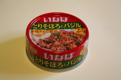 いなばの缶詰シリーズ、ガパオを入手!「とりそぼろとバジル」