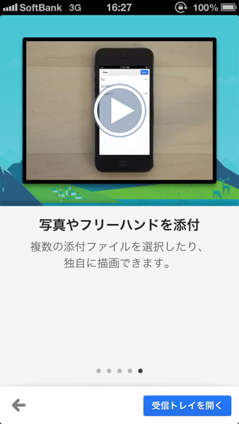 Gmail 4829