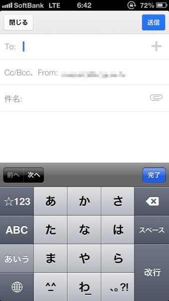 Gmail 4831 3