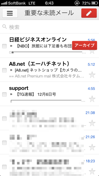 Gmail 4831 5