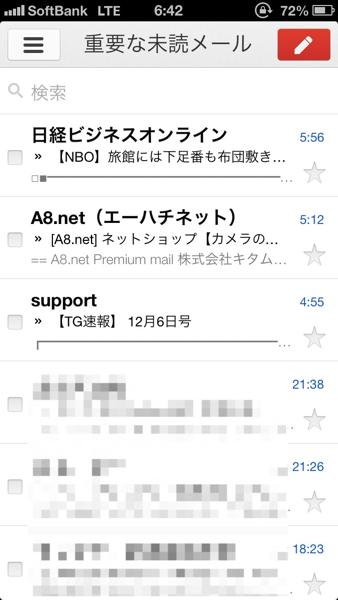Gmail 4831