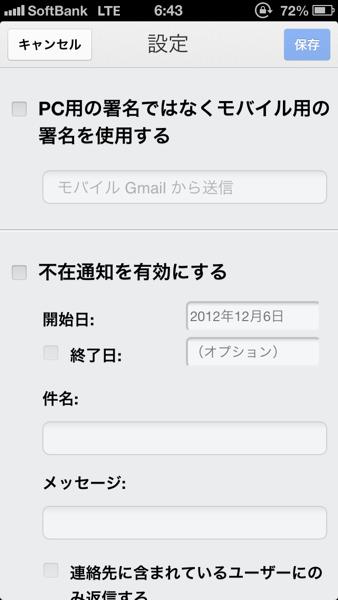 Gmail 4836