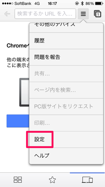Google chrome 7328 3