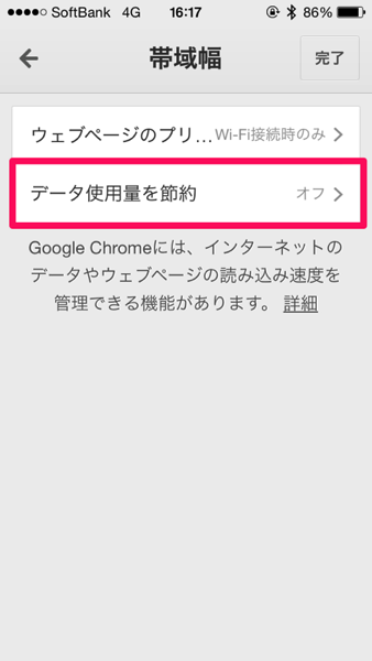 Google chrome 7330 2