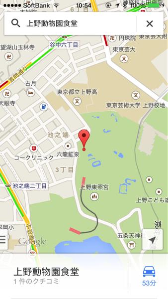 「Googleマップ」アプリ、地図のオフライン保存やUberとの比較などに対応