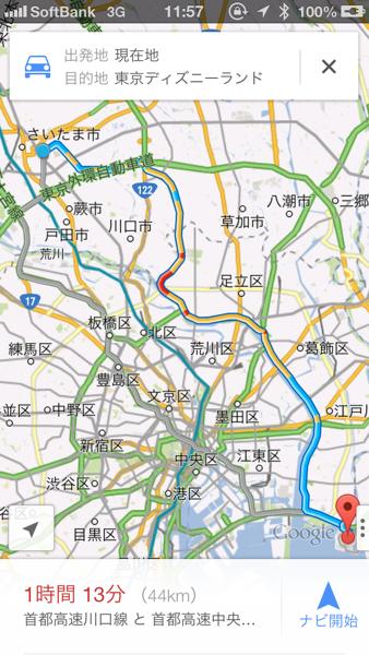 Google map 5164