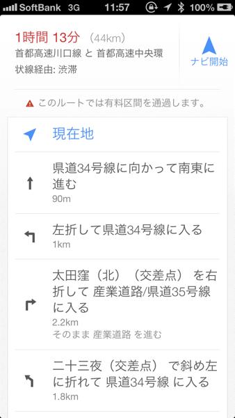 Google map 5165