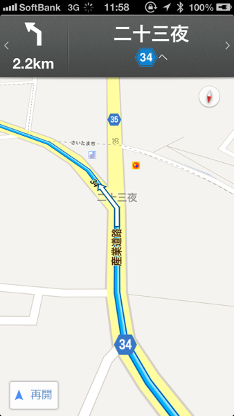Google map 5166