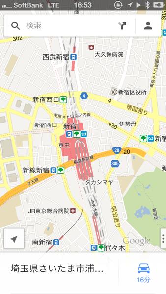 iPhoneアプリ「Googleマップ」でストリートビューを表示する方法