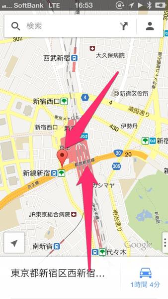 Google map 5186 2