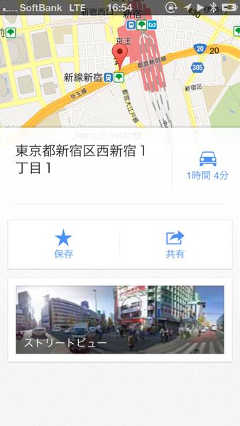 Google map 5187