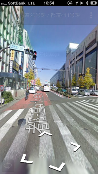 Google map 5188