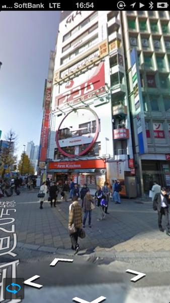 Google map 5189
