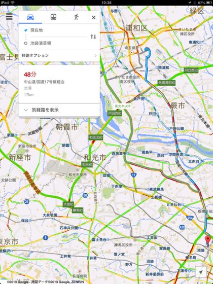 Google maps 0625