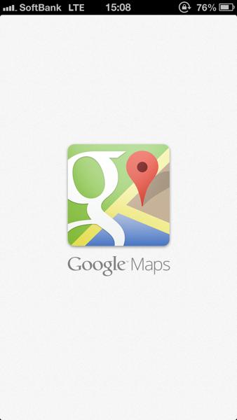 マップなアイツが帰ってきた!!iPhoneアプリ「Googleマップ」リリース!