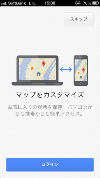 Google maps 5094