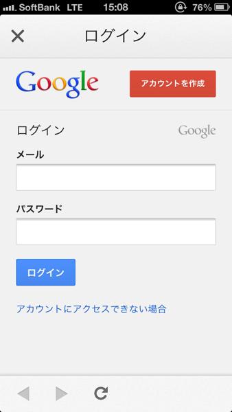 Google maps 5095