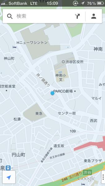 Google maps 5096