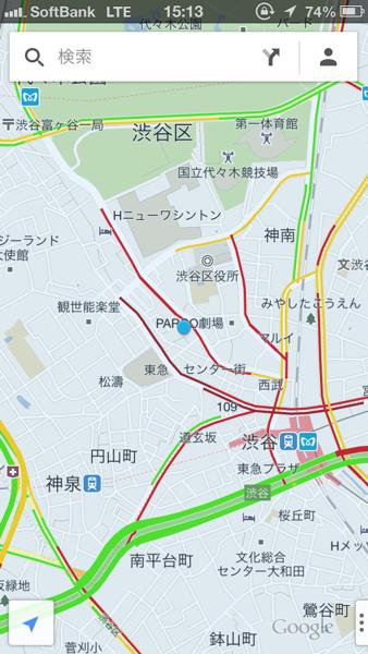 Google maps 5100