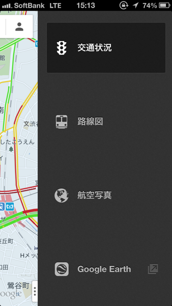 Google maps 5101