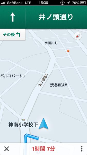 Google maps 5104