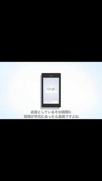 Google now 0211