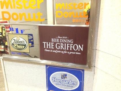 Griffon 6604