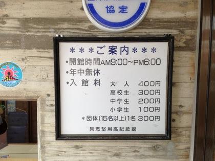 Gushiken 5890